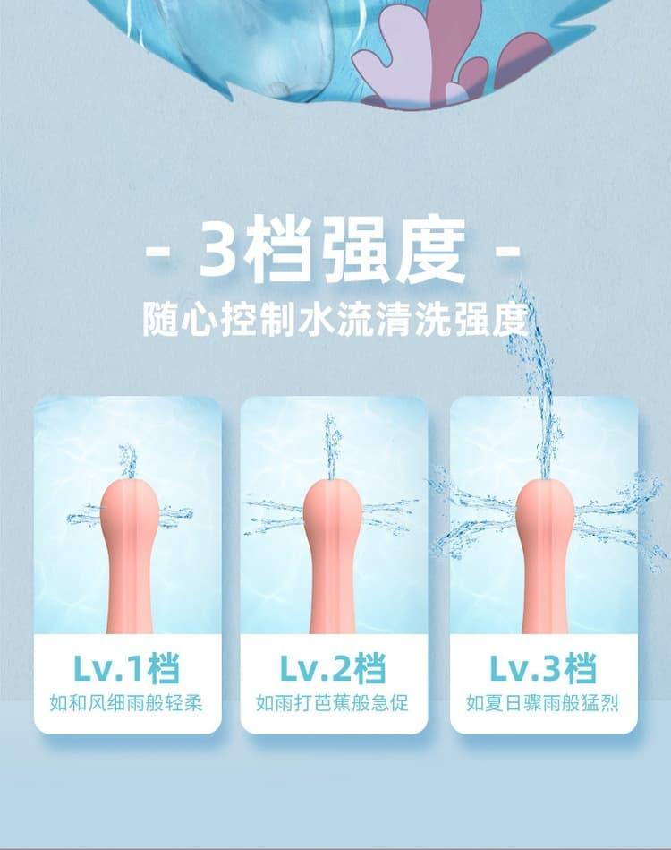 後庭清洗器電動肛交灌腸工具 KISSTOY
