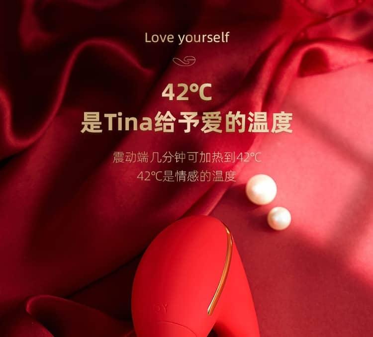 Tina蒂娜-加溫震動棒 折疊按摩吮吸自慰器 | KISSTOY
